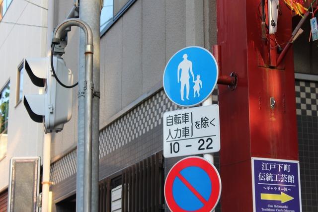 ホッピー通り (10)