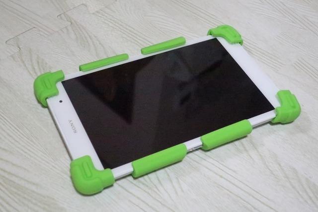緑 (1)