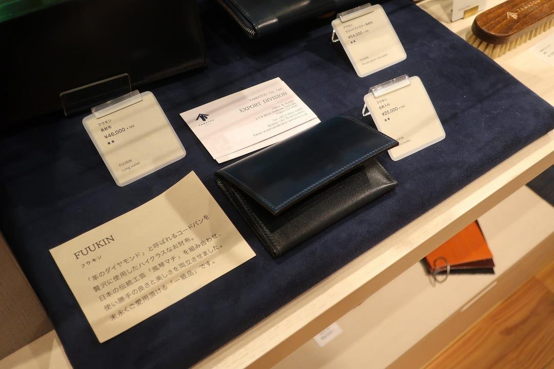 山藤名刺入れ (3)