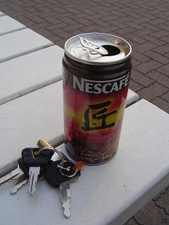 缶コーヒーと鍵