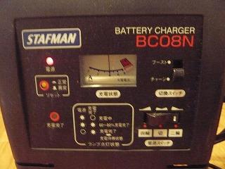 バッテリー充電器002