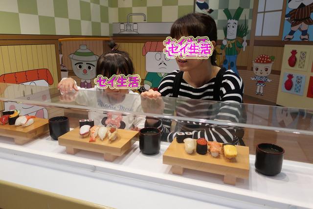 仙台アンパンマンミュージアム (47)