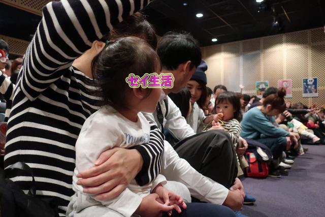 仙台アンパンマンミュージアム (8)