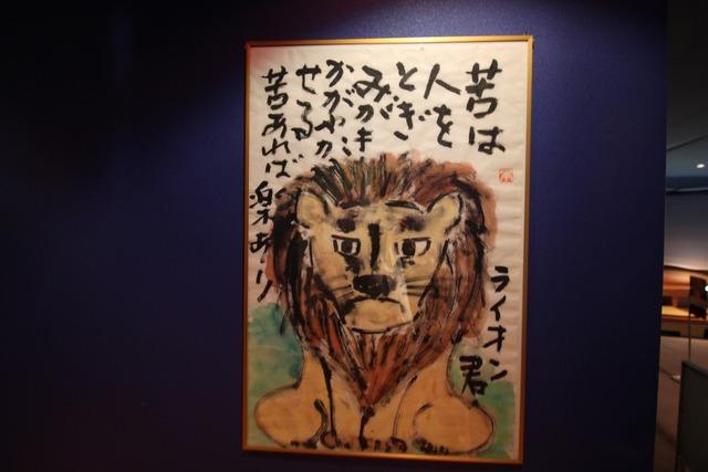 牛久大仏 (35)