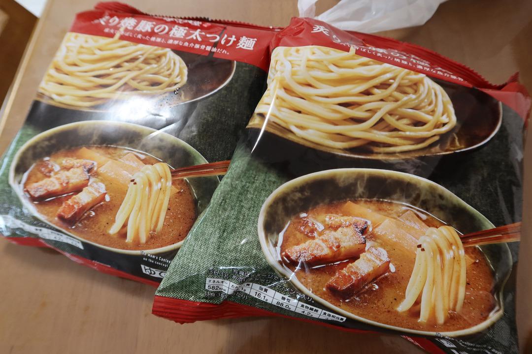 コンビニのつけ麺 (1)