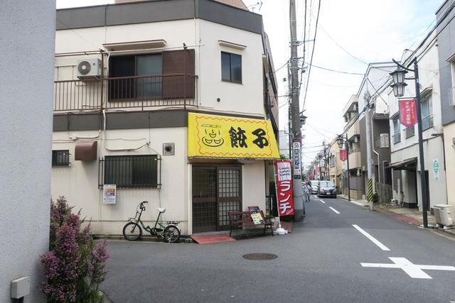 一品餃子 (1)
