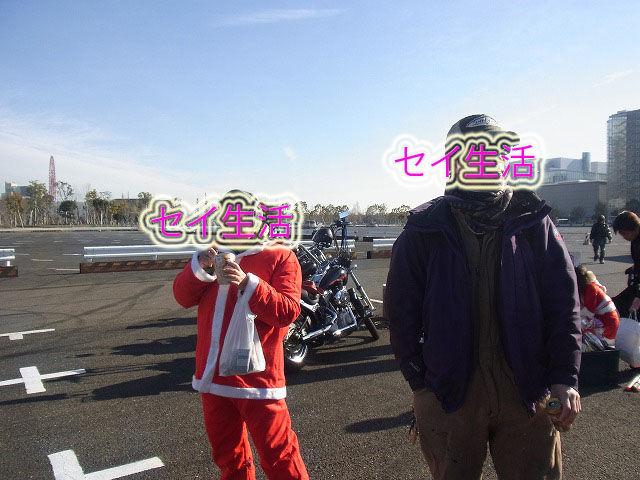 サンタツーリング2011 (5)