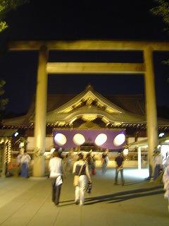 靖国神社みたま祭7