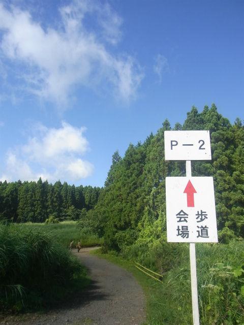 富士総合火力演習 (5)