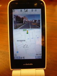 モバイルグーグルマップ (1)