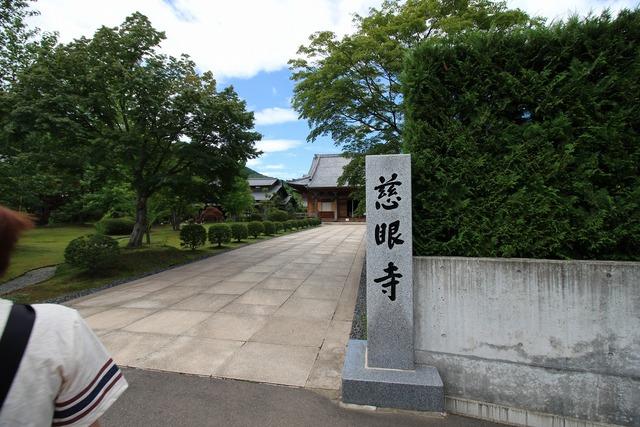 慈眼寺 (2)
