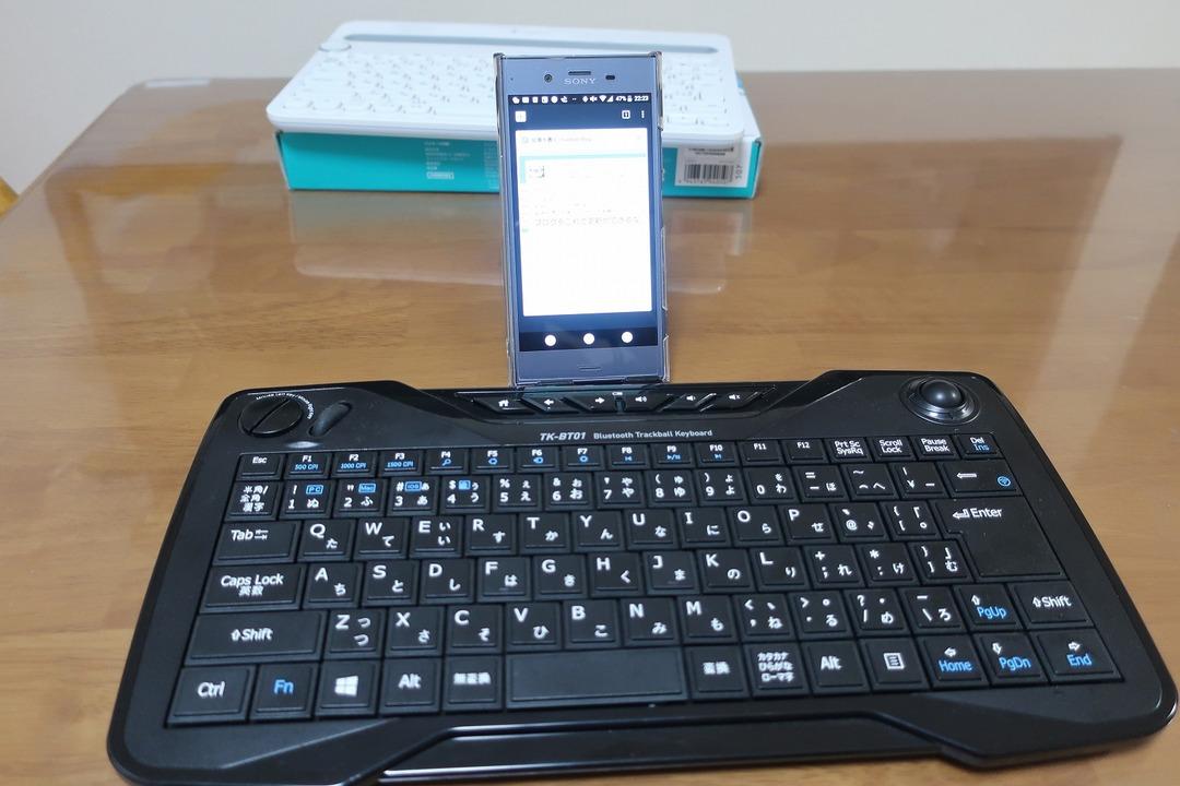 ロジクールK480 (12)