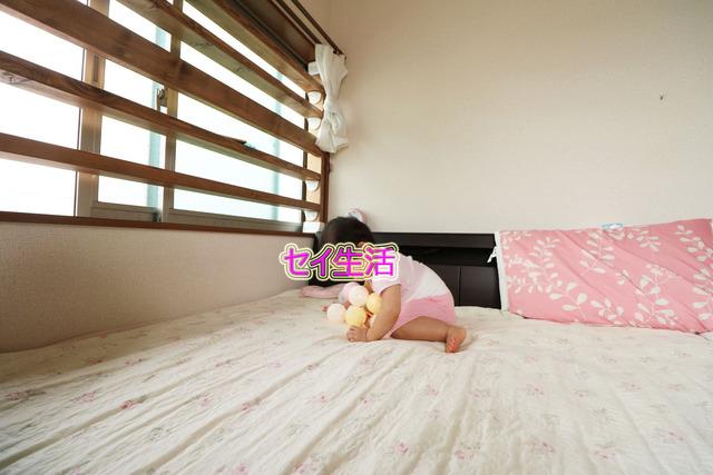 ベッドをカスタム (9)