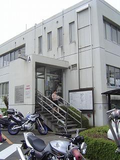 検査事務所