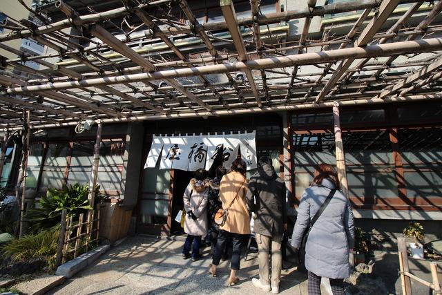 船橋屋 (3)