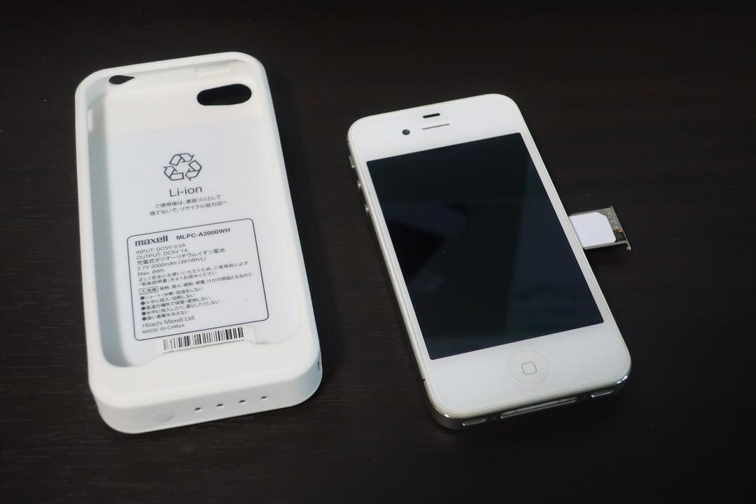 iPhone4sのバッテリー交換 (2)