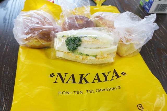NAKAYA (1)