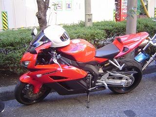 CBR-1000RR