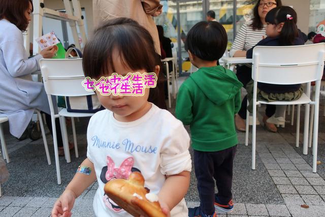 仙台アンパンマンミュージアム (30)