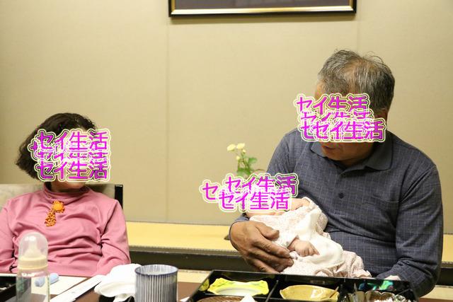 会食 (7)