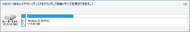 SSD化 (16)