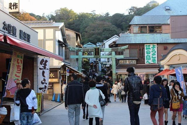 江の島ツーリング (6)