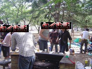 バーベキュー2