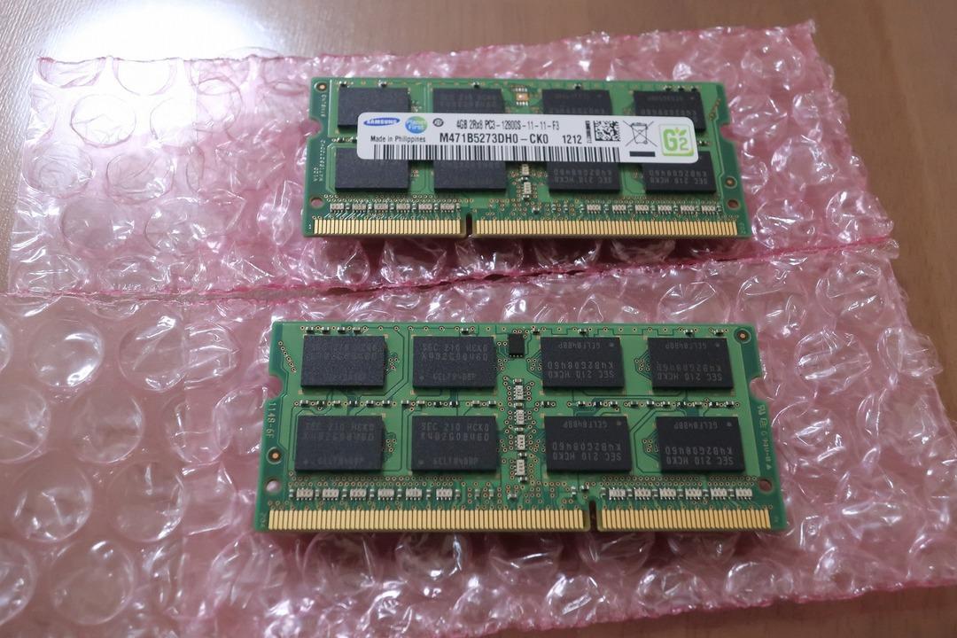 DDR34GBメモリ (3)