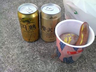 Beerとおでん