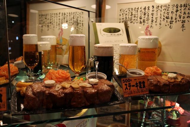 レストランカタヤマ (9)