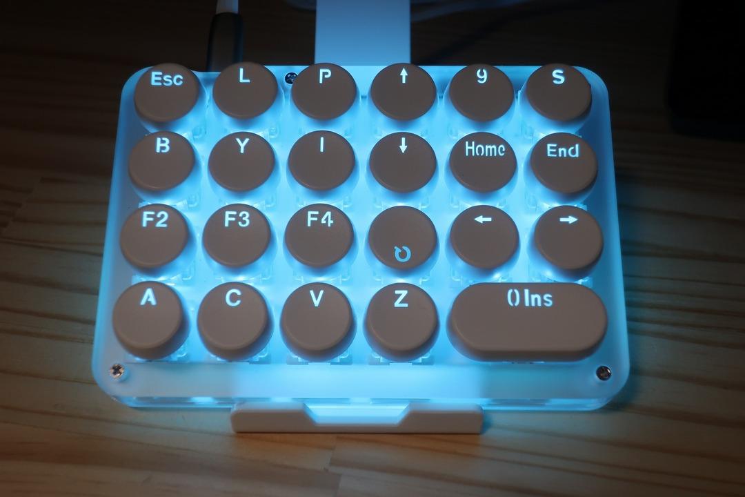 Koolertronキーボード (9)