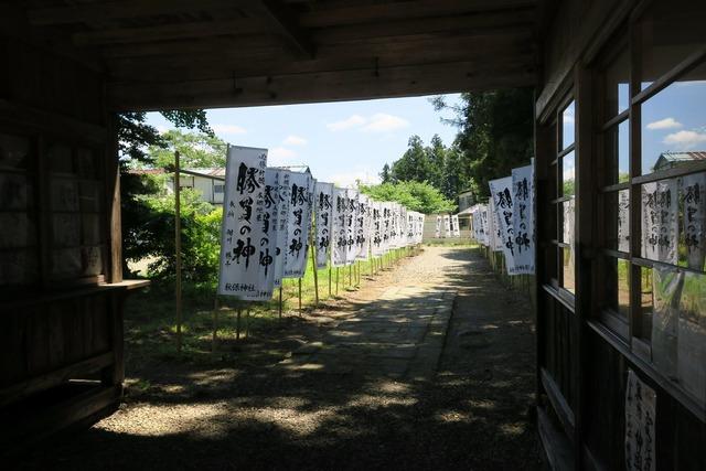 秋保神社 (14)