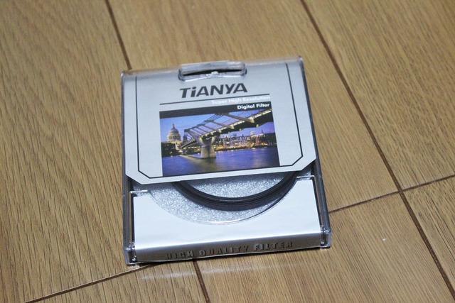 Tianyaレンズカバー (1)