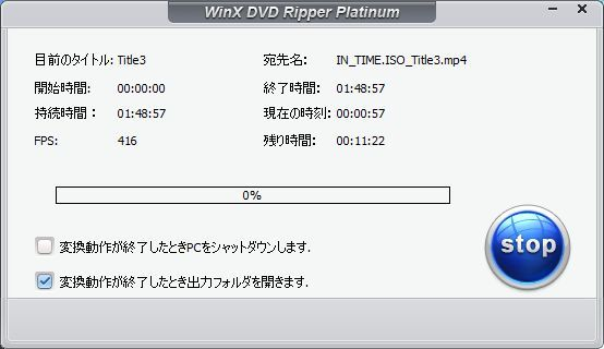 WinX DVD Ripper Platinum (4)