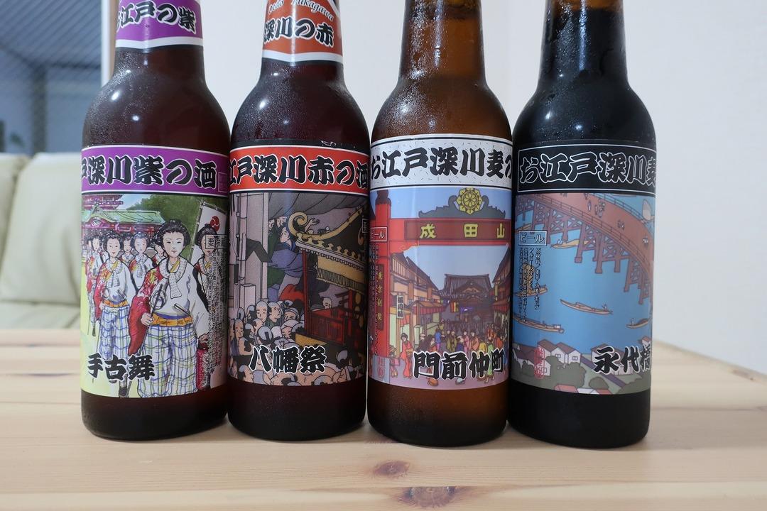 深川地ビール (1)