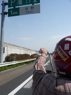 関越自動車道佐野