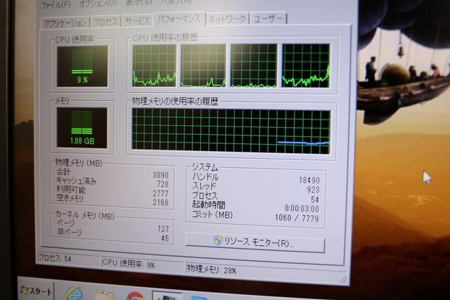 SAMSUNG DDR3 2GB PC3-8500S (11)