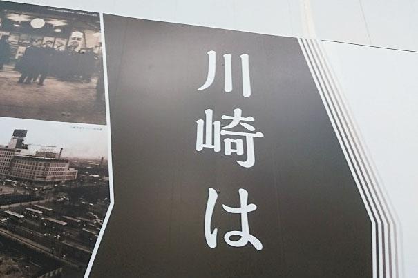 川崎で就職祝い (5)