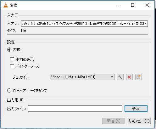 VLC002