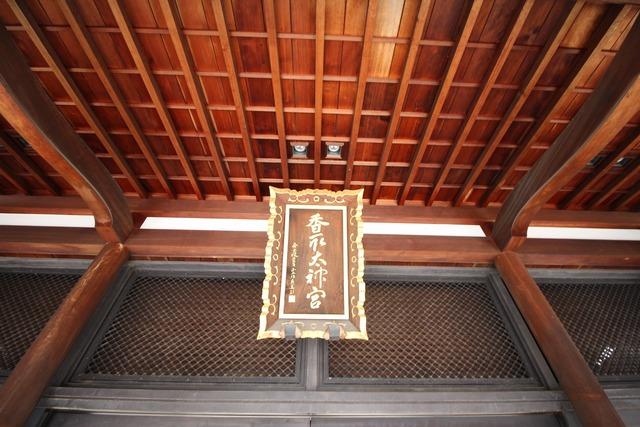 香取神社 (6)
