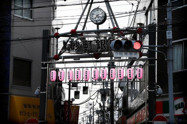 砂町銀座商店街 (1)