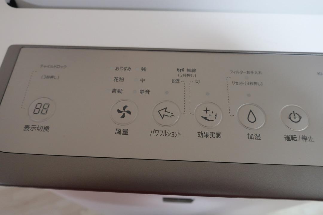 KI-HS70-W (5)