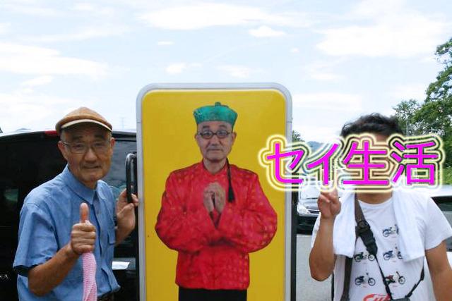 龍宝 (1)