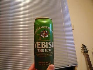 YEBISU THE HOP