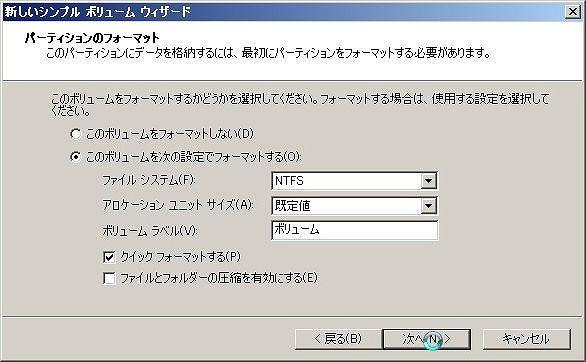 SSD化 (10)