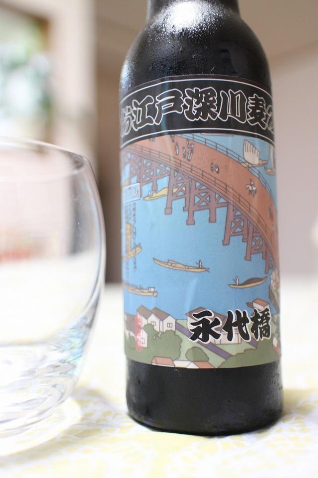お江戸深川麦酒 (1)