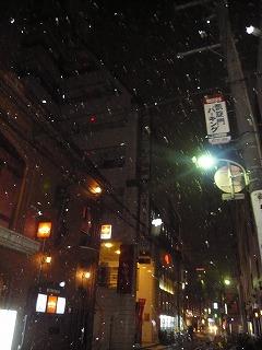 国分町と雪