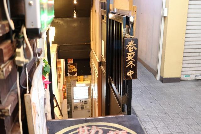 ラーメン勘九郎 (3)