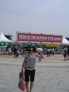 ロッキンオンジャパンフェス