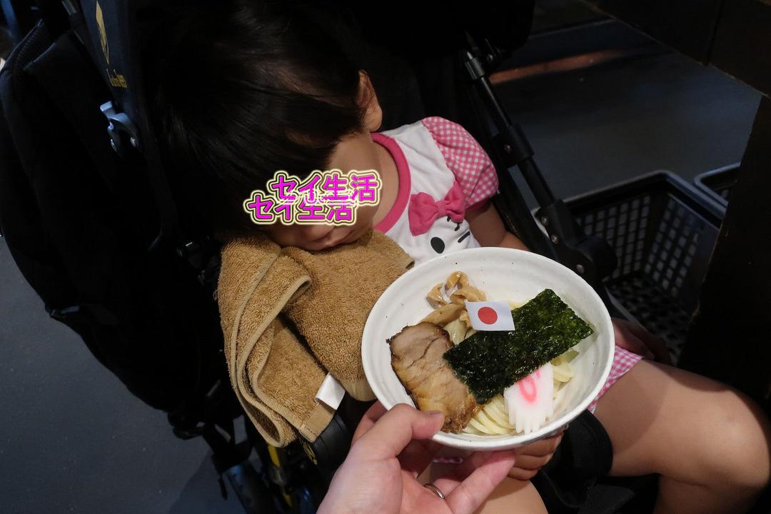 三矢堂製麺中目黒店 (9)